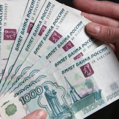 Деньги кредит севастополь экспресс кредит оренбург