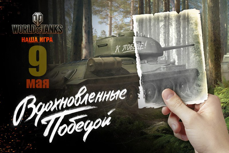 Борис Ярмолюк | Хайфа