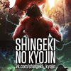 Shingeki no Kyojin/Attack on Titan/Атака Титанов