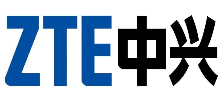 Лазерный игровой планшет-проектор от ZTE