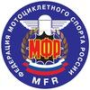 Федерация мотоциклетного спорта России