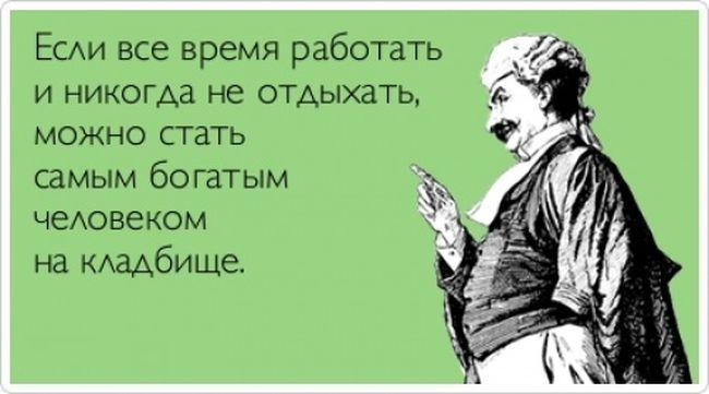 Александр Дербин |