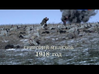 Тихий Дон 7 серия / 01.12.2015 / Kino-Home.TV