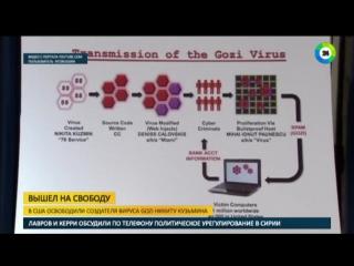 Российский хакер-создатель атаковавшего НАСА вируса вышел на свободу