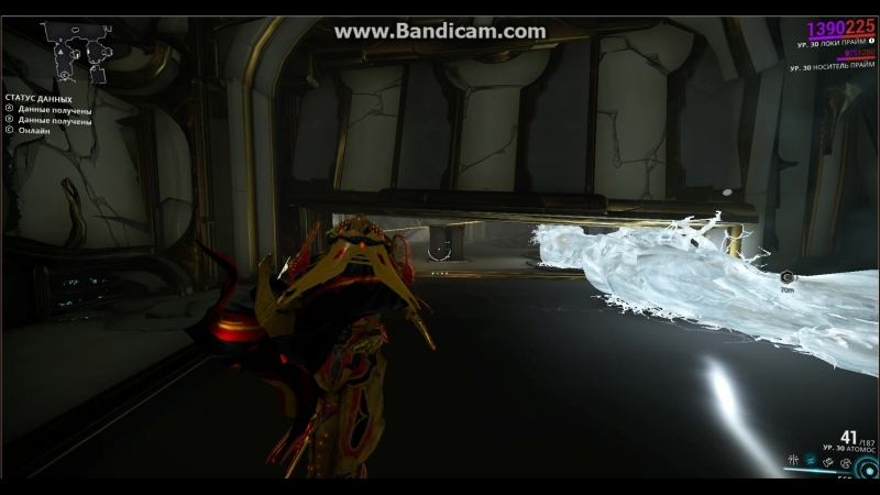 Warframe Прохождение Шпионажа на Луне Часть 2