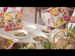 תלמה׃ נשנושי ברנפלקס - דנית בחוות בריאותא - הסרטון המלא