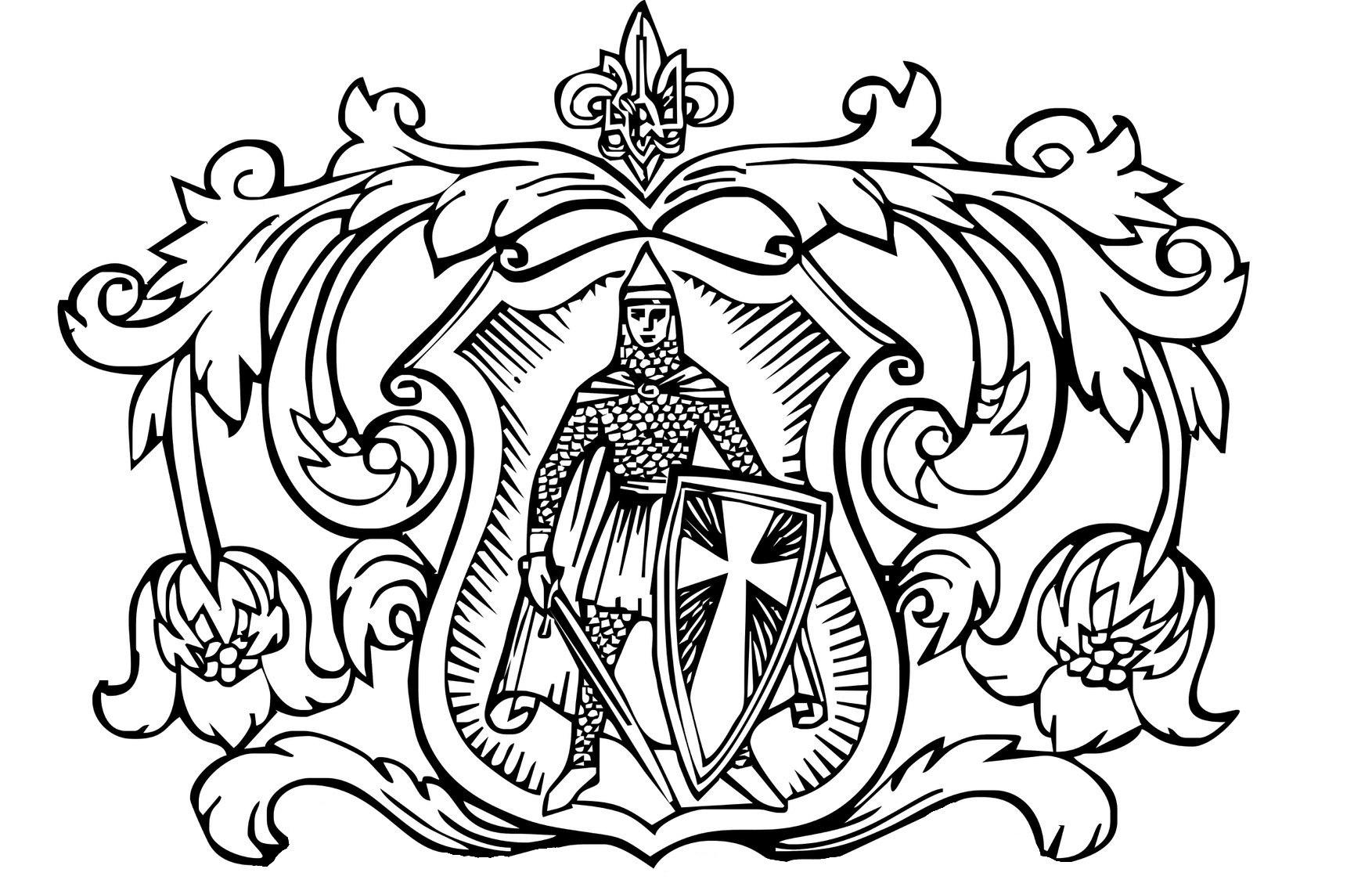 Орден Хрестоносців