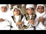 Мусульманская молитва реб нка