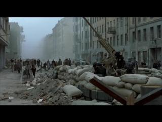 Бункер (2004) - ТРЕЙЛЕР HD