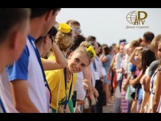 VII форум татарской молодежи: Деловая игра. Знакомство делегатов