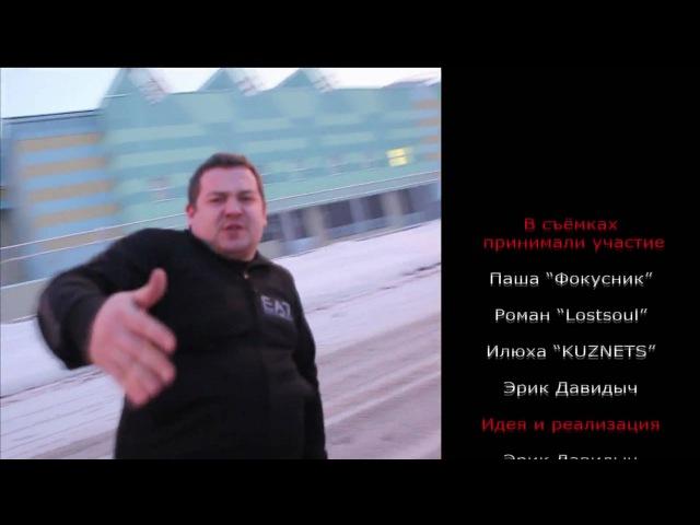 Smotra.ru, Возвращение золотой BMW ч2