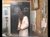 Асгардское Духовное Училище (Инглиизм | Старая Вера | Древние Символы | Звезда Инглии)
