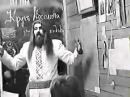 Уроки Асгардского Духовного училища 1 курс Вера Предков урок 10 Круг Абсолюта