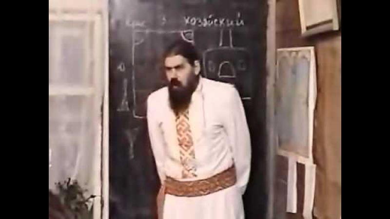 Уроки Асгардского Духовного училища 1 курс. Вера Предков -- Мировосприятие урок-7