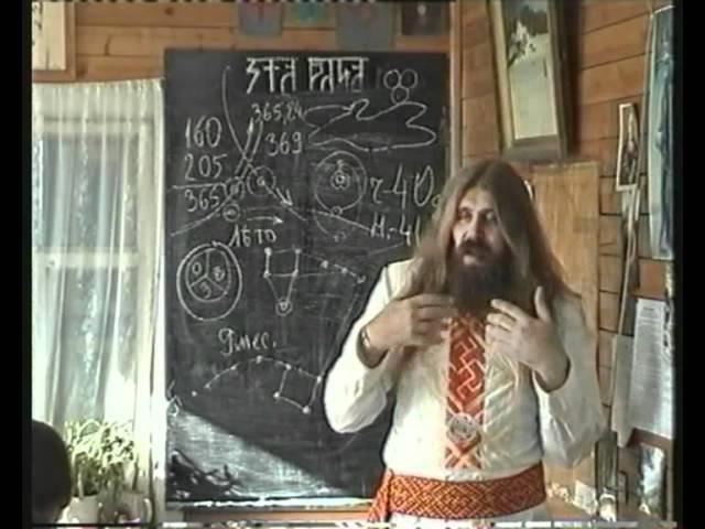 Уроки Асгардского Духовного училища 1 курс. Наследие Предков История урок 2 (1) Летоисчисление, Асгарды