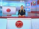 Новости 24 часа за 13 30 24 12 2015