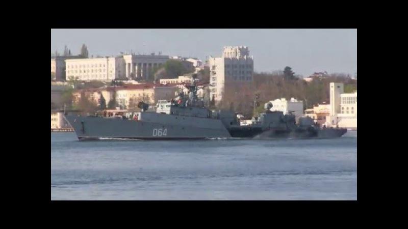 МПК-134 Муромец заходит в Севастополь