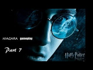 Гарри Поттер и принц-полукровка Прохождение Часть 7