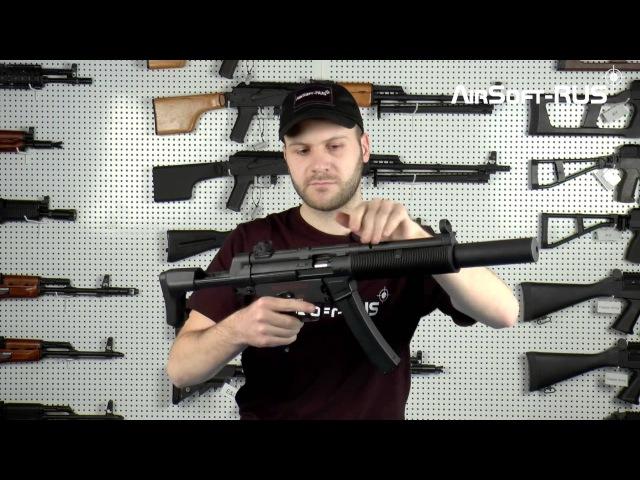Пистолет-пулемет CYMA MP5SD6