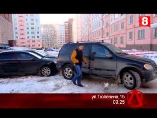 Подборка Аварии Новосибирска 22.12.2015