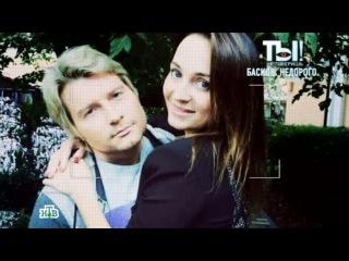 Ты не поверишь! - Невеста Николая Баскова, миллионы жены Шаляпина и неизвестная любовница Золотухина