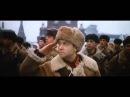 Битва за Москву Ты моя надежда, ты моя отрада. Лев Лещенко