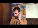 Интуитивный скребковый массаж (не гуаша) Ульянов.