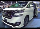 Toyota Vellfire 2017 2016 Video review New Generation Toyota Luxury VANs