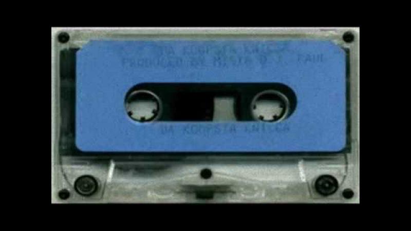 DJ Paul, Skinny Pimp, Lil Gin, Lord Infamous Koopsta Knicca - Lay it Down (Remastered) (1994)