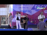 Белый Орёл - За нами Путин и Сталинград