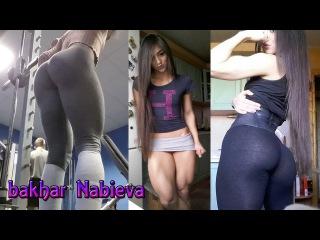 Nabieva Bakhar Бахар Набиева Hardcore female fitness motivation Quads and Hamstring!
