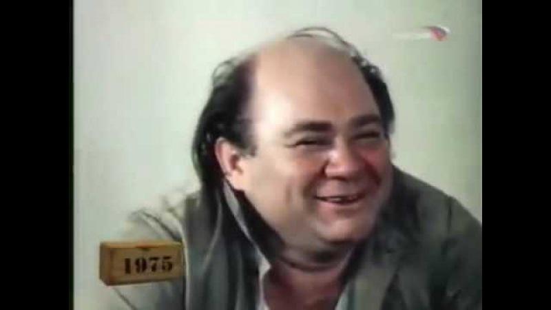 Евгений Леонов 1975 год Вступайте в ВООП