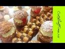 День 14 в Институте Бокюза - макарон, шахматное печенье, заварные пирожные, тарталетки с манго