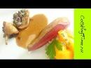День 9 в Институте Бокюза - готовим изысканные блюда из мяса и птицы - голубь, телятина, ягнятина