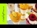 День 13 в Институте Бокюза - готовим десерты - сладкие веррины (порционные десерты