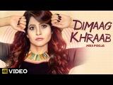 Dimaag Khraab   Miss Pooja Featuring Ammy Virk   Latest Punjabi Songs 2016   Tahliwood Record