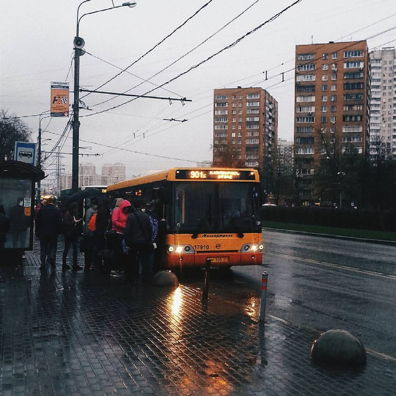 Полина Максимова | Lisboa