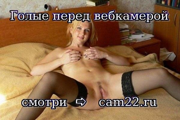 голые на улице порно бесплатно фото