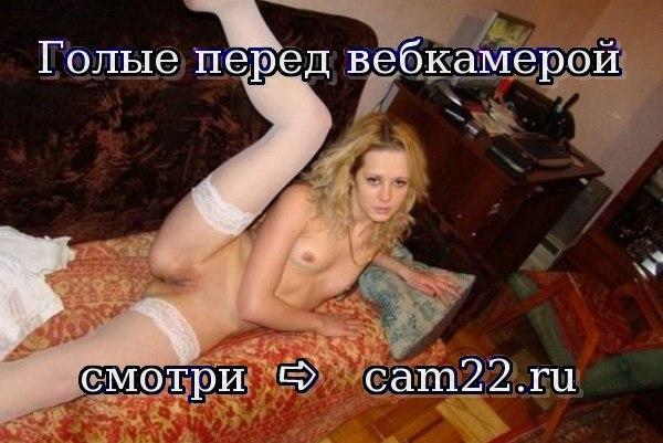 личное на телефон порно