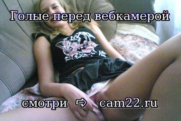 Русское порно онлайн массаж вк фото