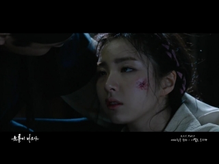 [MV] Eunha (GFRIEND) - Don't come with Bye (Six Flying Dragons OST Part.7)