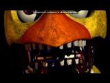 «5 ночей с Мишкой Фредди» под музыку мишка фредди - 5 ночь с мишкой фрэди (страшная песня). Picrolla