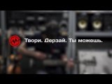 GIBSON LP MELODYMAKER - Когда инструмент говорит сам за себя!