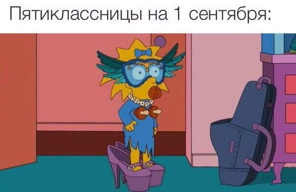 Миловидная русская женщина идет по Тбилиси...