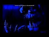 «Без названия» под музыку 5 ночей с Фредди - песня охраника из фнаф 3. Picrolla