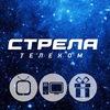 Стрела Телеком |ИНТЕРНЕТ и ТВ в Иркутске|
