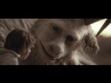 Там, где живут чудовища (2009) - ТРЕЙЛЕР НА РУССКОМ