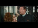 Великий Гэтсби/The Great Gatsby 2013 Фрагмент №2