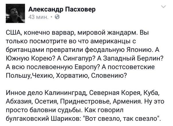 Пропавший на Луганщине водитель ОБСЕ может находиться в плену у боевиков, - Нацполиция - Цензор.НЕТ 6821