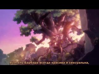 Гримгал пепла и иллюзий 1 серия [русские субтитры AniPlay.TV] / Hai to Gensou no Grimgar